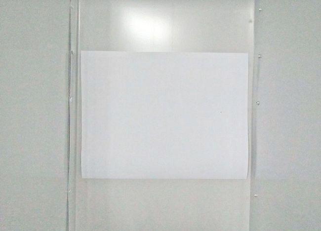 Imaginea intitulată Personalizați încuietoarea dvs. Pasul 5