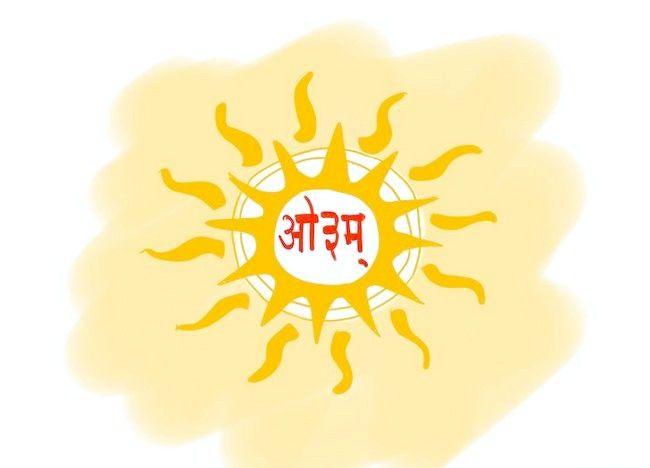Imagine pentru a converti în hinduism Pasul 6