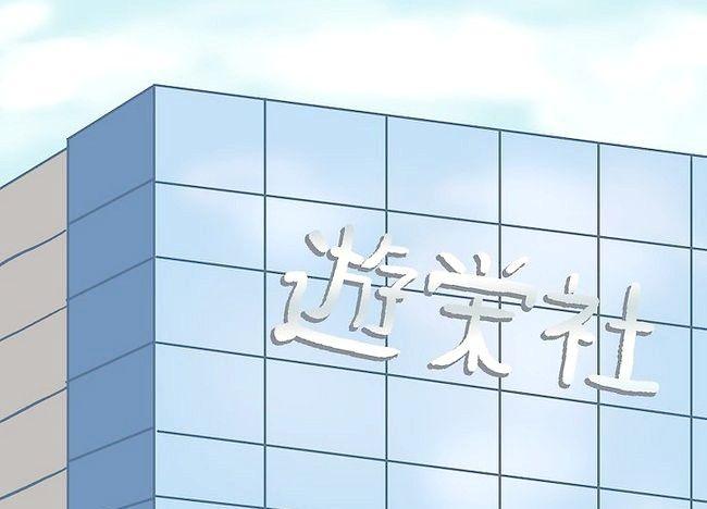 Imagine intitulată Deveniți un Manga Ka Pasul 6