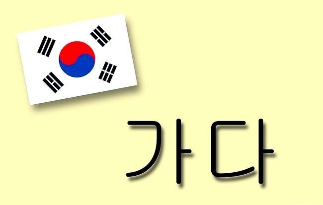 Cum să utilizați verbe coreeană